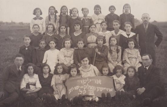 Uncle Moshe Orla 1920 s