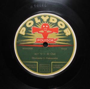 cantor shlomo pinkasovitch polydor h70059 al chet