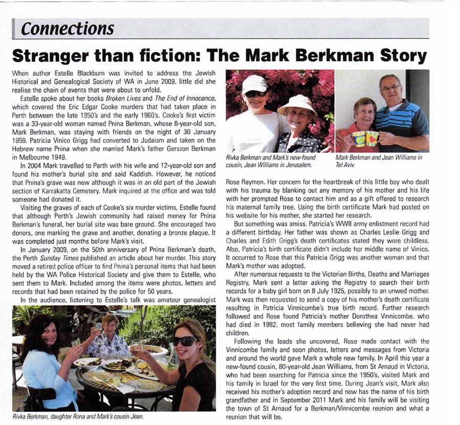 maccabean-article