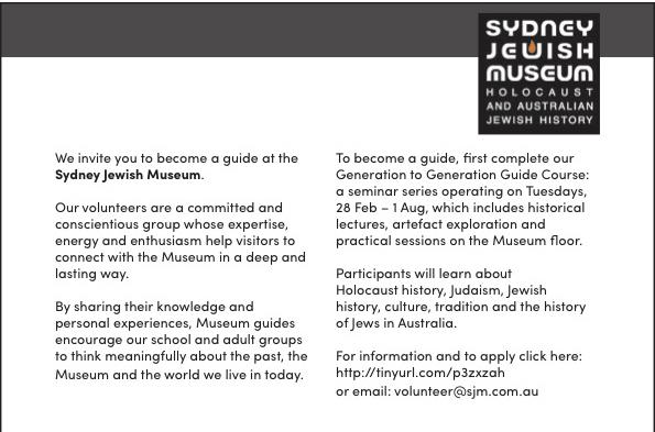 sydney-jewish-museum-guide-course-2