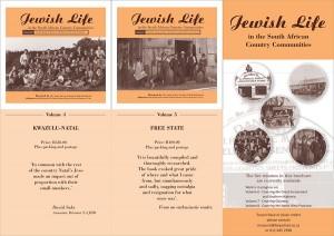 Brochure-1s