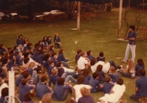 Habonim 1982